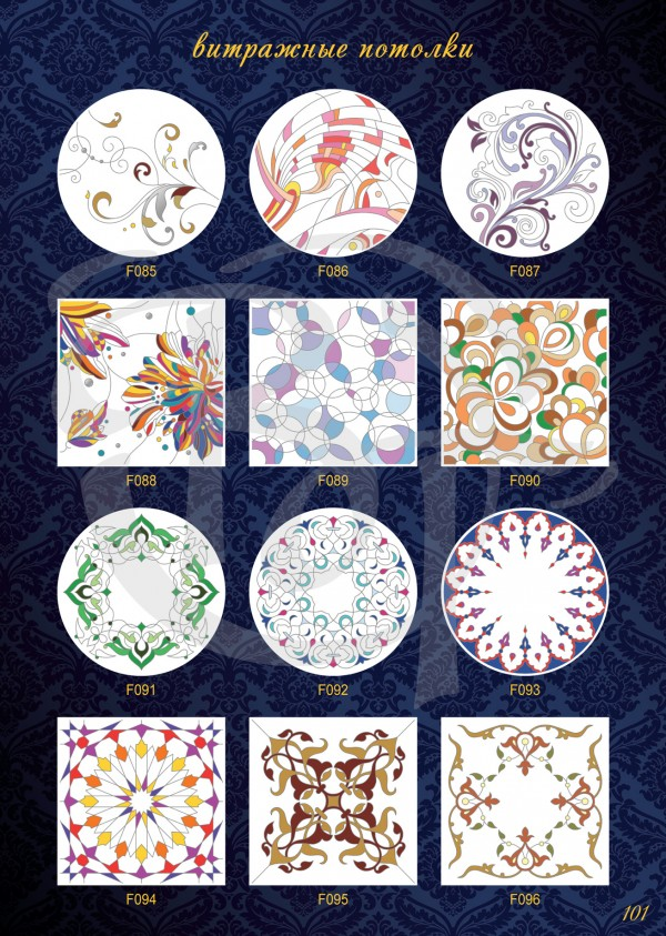 Catalogue-Vitratech-101