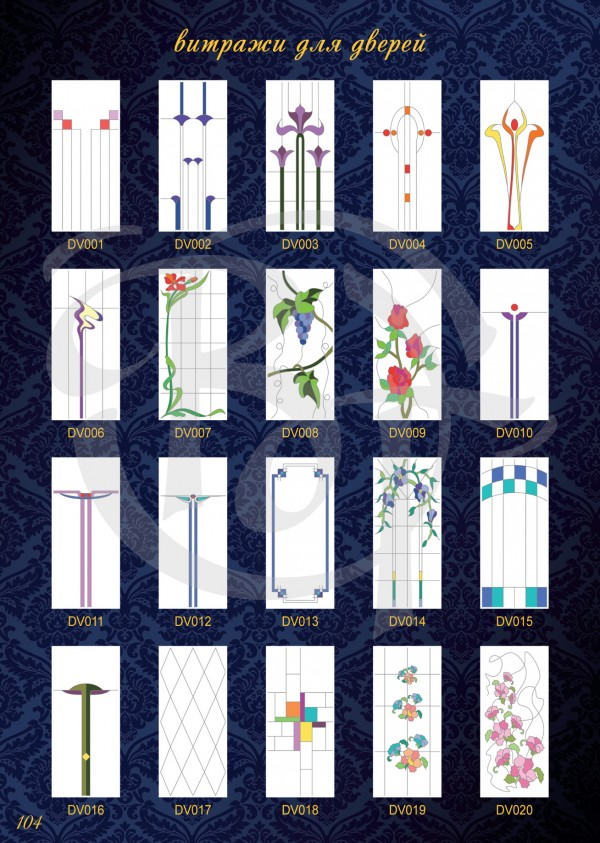 Catalogue-Vitratech-104