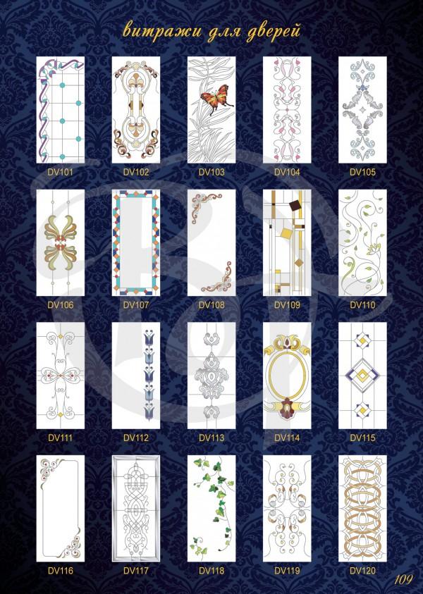 Catalogue-Vitratech-109