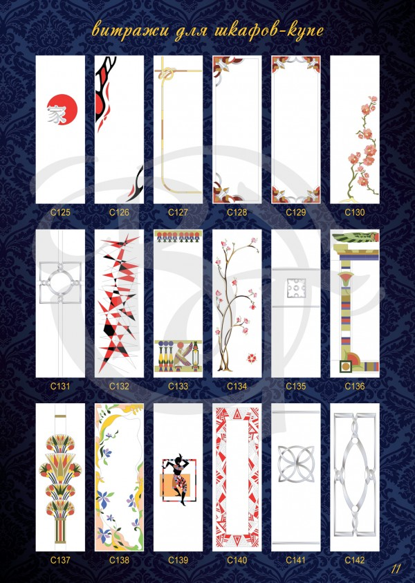 Catalogue-Vitratech-11