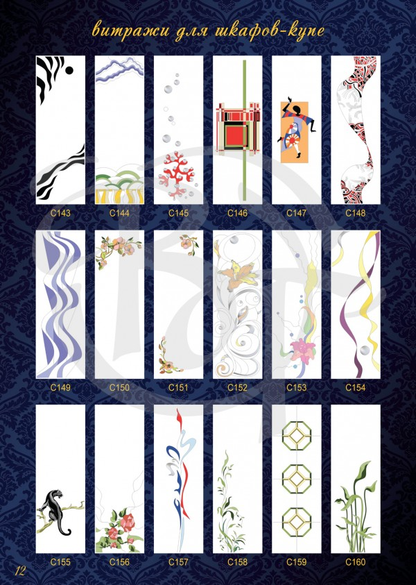 Catalogue-Vitratech-12