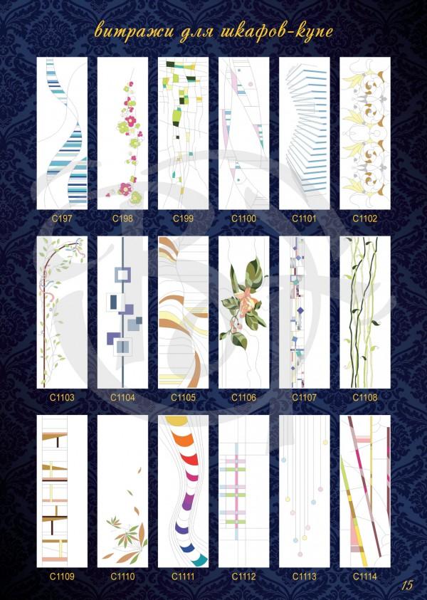 Catalogue-Vitratech-15