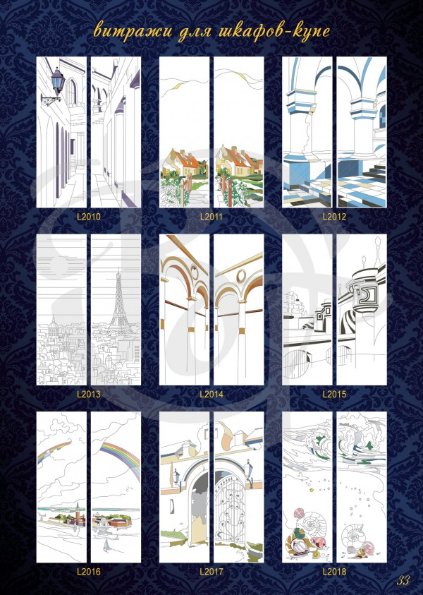 Catalogue-Vitratech-33