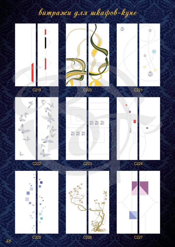 Catalogue-Vitratech-46