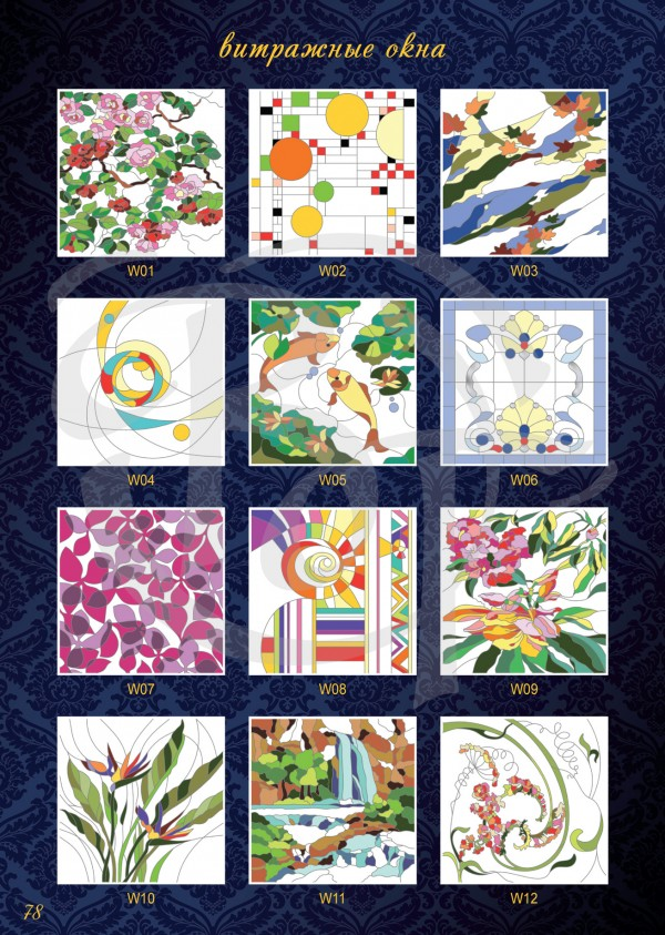 Catalogue-Vitratech-78