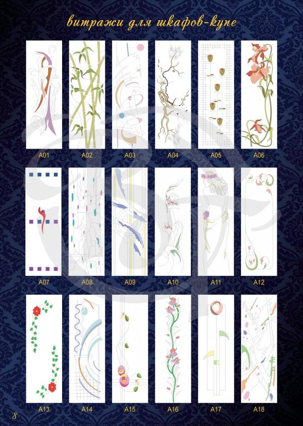 Catalogue-Vitratech-8