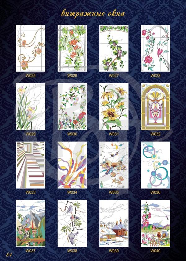 Catalogue-Vitratech-84