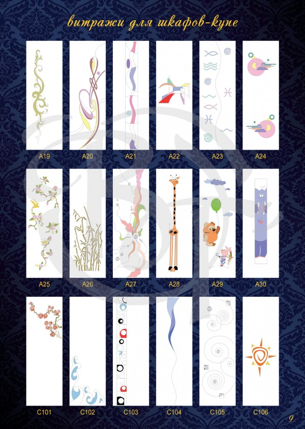 Catalogue-Vitratech-9